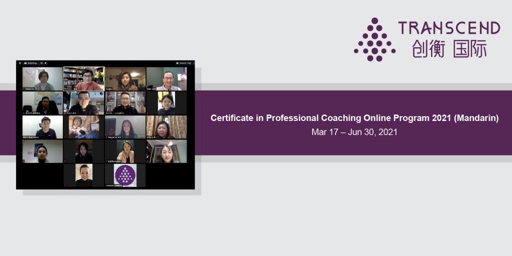 mandarin coach training